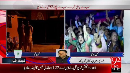 NA-122 rigging allegations, Tribunal terms Ayaz Sadiq's ele and orders re-poll