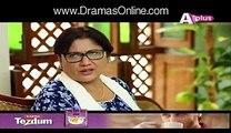 Ye Mera Deewanapan Hai Episode 3 Full on Aplus - 22nd August 2015