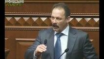 УКРАИНА  Депутат оскорбил Путина в прямом эфире Верховной рады