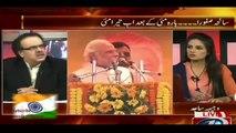 Pakistan on PM of india Narendra modi visit to china 720p 720p