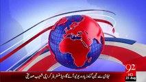 Headlines - 01:00AM - 23-08-15 - 92 News HD