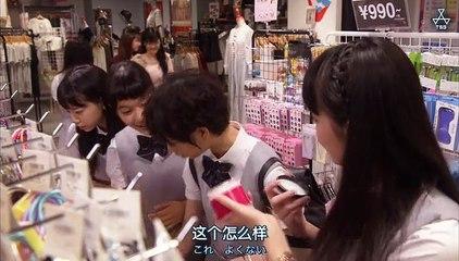 表參道高校合唱部 第6集 Omotesando Koukou Gasshoubu Ep6