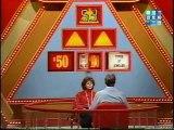$25,000 Pyramid - Howard Morton