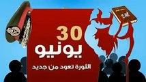 شوف دستور الهام شاهين وليلى علوي     ياحلاوة ياولاد