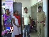 CRIME WATCH: Tantrik, wife held for duping people