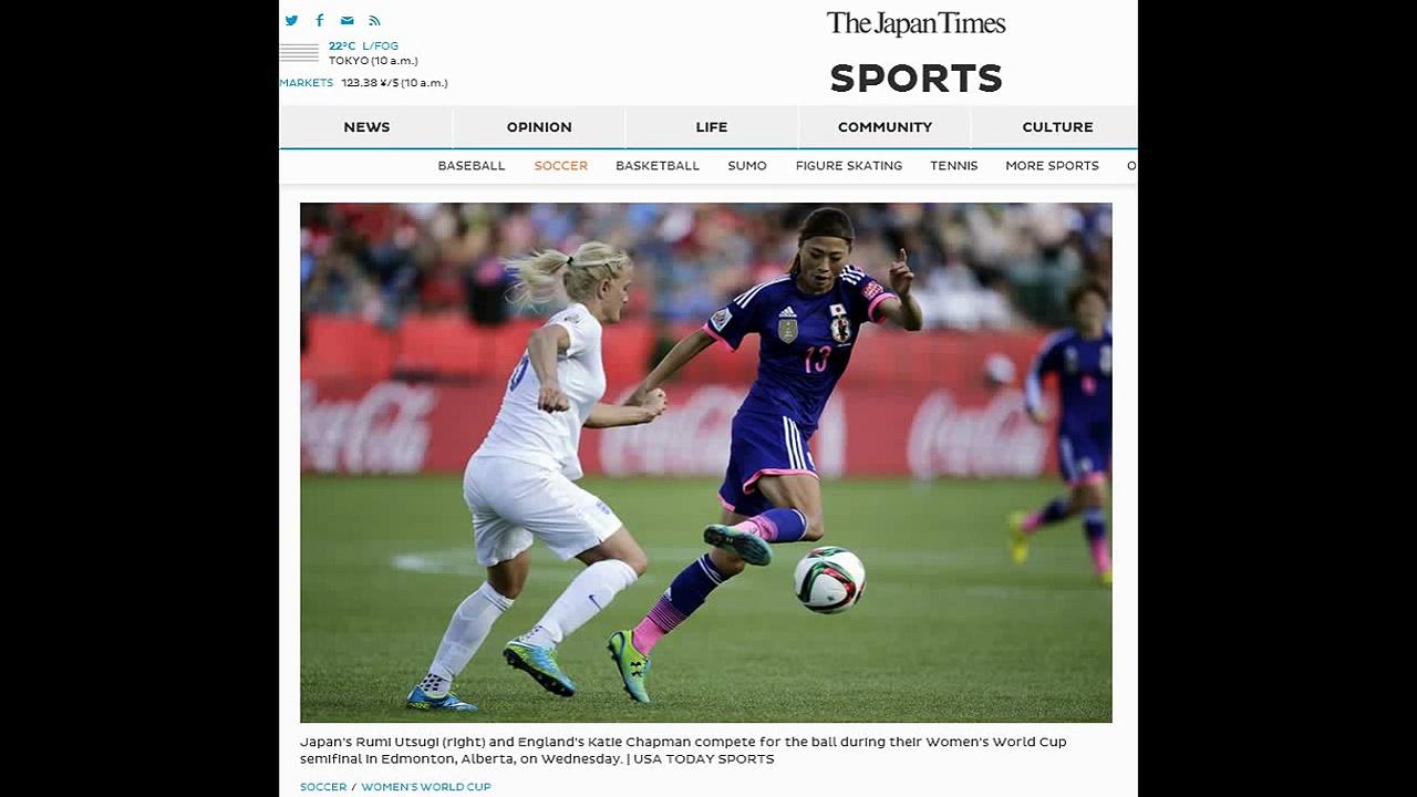 Soccer / Women's World Cup Japan reaches Women's World Cup final after late own goal sinks England