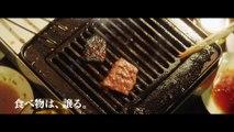 MGS V The Phantom Pain - Japanese Promotional Video