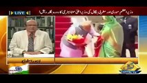 Pakistan on India sign agreements with Bangladesh on Narendra modi visit 360p 360p