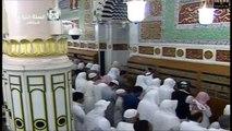 Dis: «O hommes! Je suis pour vous tous le Messager d'Allah, à Qui appartient la royauté des cieux et de la terre.....
