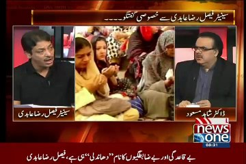 Live With Dr Shahid Masood - 23th August 2015