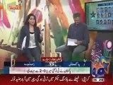 Pakistan Vs Zimbabwe 29 May 2015 2nd ODI   Pakistan Won By 6 Wickets-Match highlightes