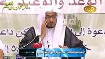 مؤثر|| أعظم البلاء والحرمان - الشيخ صالح المغامسي