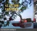 Excavadora Sobre Orugas Anfibia SLJY300