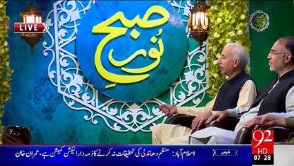 Subh e Noor - 24 - Aug - 2015 - 92 News HD