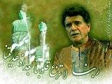 مناجات ربنا با صدای استاد محمد رضا شجريان