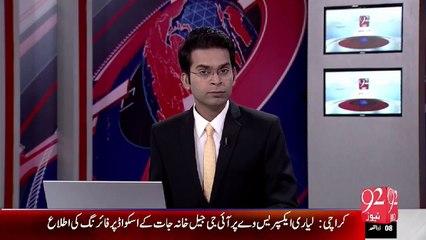 Khursheed Shah - 28 - Aug - 15