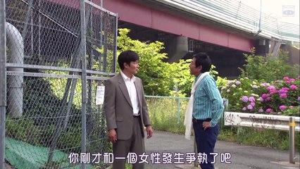 熟年偵探社(花樣大叔偵探社) 第5集 Bokura Playboys Ep5