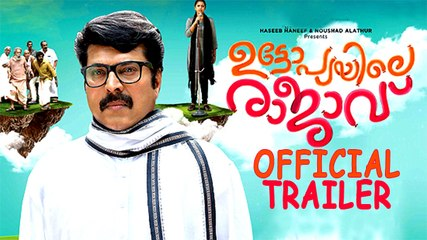 'Utopiayile Rajavu' Official Trailer | Mammootty | Review | #LehrenTurns29