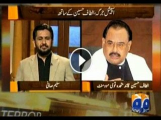 Imran Khan & Your Age Is Same But Why He Is So Fit:- Altaf Hussain Reply
