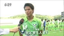 いちおしスポーツ サッカー天皇杯 ガイナーレ鳥取 県代表に