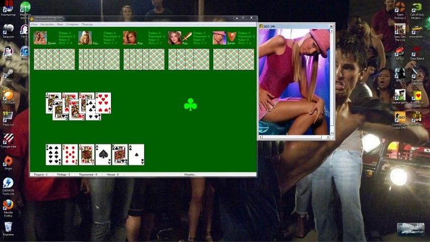 пасьянс косынка играть бесплатно 2 масти классика игра в карты
