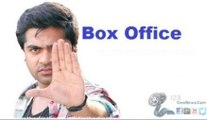 Vsop Movie Box Office Collection Break The Vaalu Movie Collection   | 123 Cine news | Tamil Cinema