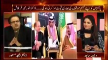 UAE and Pakistan relation with nice story 480p 480p
