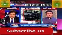 Pakistani Media stance On Indian Prime Minister's Utterance 480p 480p