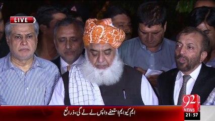 Press Conference of Molana Fazal Ur Rehman regarding MQM Decision of taking back resignation