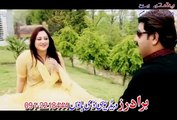 Sandara - Neelo Jan Pashto New Songs Album 2015 Eid Gift Vol 3 Pashto HD