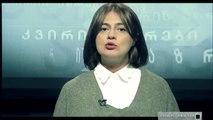 17.11.13 კვირის აზრები: ნინია კაკაბაძე - ქრისტიანები ქველმოქმედების წინააღმდეგ