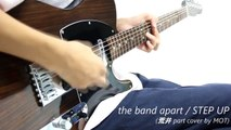 [cover] the band apart / STEP UP (荒井パート) を中学生が弾いてみた。