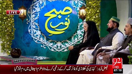 Subh e Noor - 25 - Aug - 2015 - 92 News HD