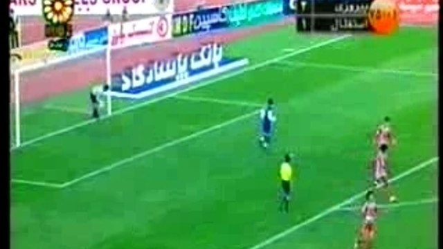 Esteghlal Tehran vs. Perspolis Tehran