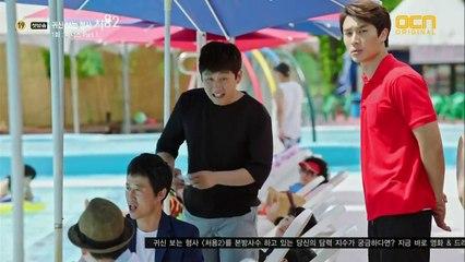看見鬼的刑警處容2 第1集 Cheo Yong 2 Ep1 Part 2