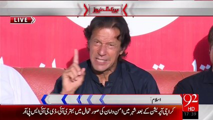 Press conference of PTI Chairman Imran Khan, a response to ECP's rejoinder to his letter.