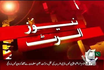 Breaking News-- Raw Agent caught by ISI in Lahore,Raw agent Illyas was appointed in VVIP protection unitof specialbranch