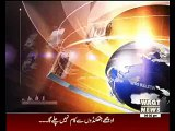 Waqtnews Headlines 09:00 PM 25 August 2015