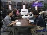un jeu de télé japonais