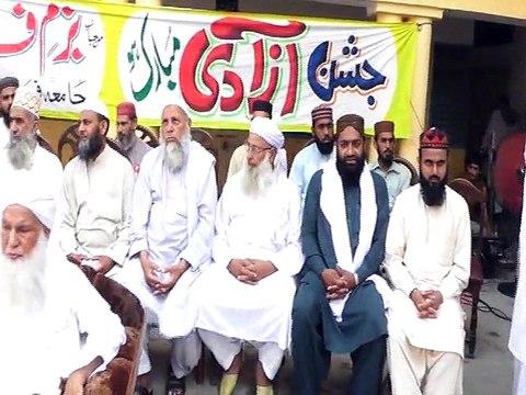 Taqreeb Jashan e Azadi JAMIA FARIDIA SAHIWAL (Sohni Dharti)