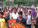 ফুলবাড়ি ট্রাজেডি দিবস উপলক্ষে শহীদ মিনারে ফুল দিয়ে শ্রদ্ধা
