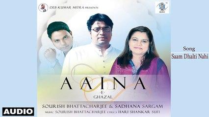 Shaam Dhalti Nahi | Sourish Bhattacharjee | Aaina - E Ghazal
