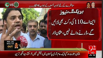 Breaking:- After NA-154 Verdict Usman Dar challenges Khawaja Asif for NA-110