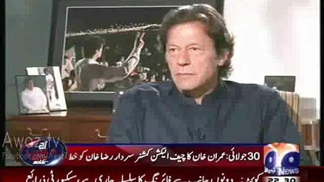What If Qasoor Incident Would Have Happend In Imran Khan's