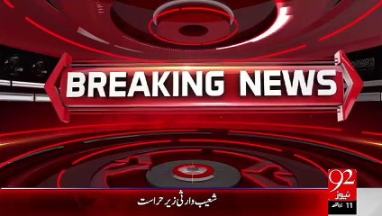 Breaking News: After Dr. Asim Law enforcement agencies arrest Deputy managing director of SSGC