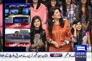 Mazaaq raat on Dunya News – 26th August 2015