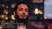 ایسی نعت پہلے نہیں سنی ہو گی Must Listen Naat Amazing urdu naat