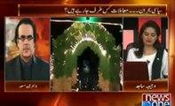 Dr Shahid Masood Funny Analysis on General Raheel Four to Shahid Afridi_www.facebook.com/NewsAlerts24