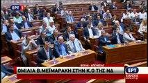 Real.gr ΜΕΙΜΑΡΑΚΗΣ VIDEO 2