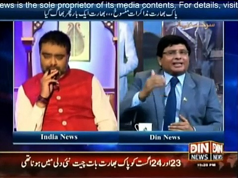 Sarhad Paar – Pakistani Analyst Vs Indian Analyst Live